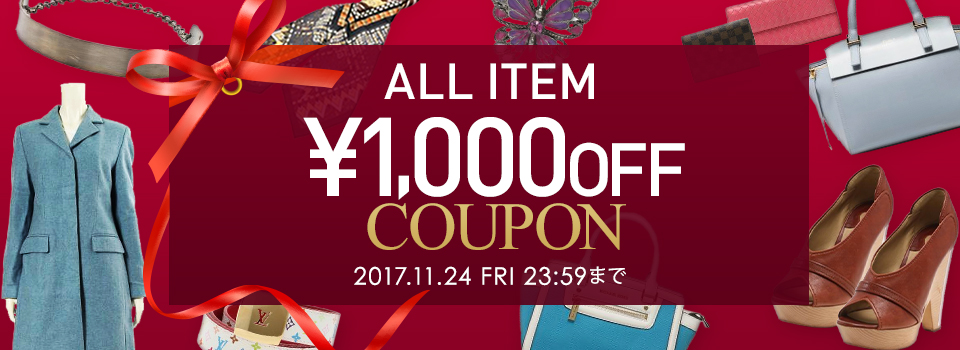 ¥1,000 ALL ITEM COUPON