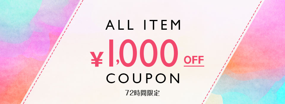 ALL ITEM ¥1,000 OFF