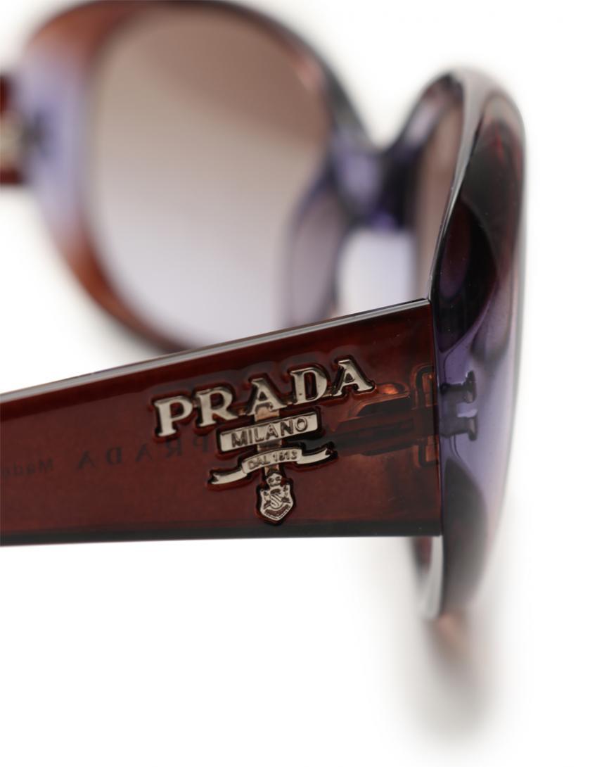 90931772770a HOME · PRADA プラダ · 財布・小物 · サングラス; サングラス 紫 茶 三角プレート. マウスを合わせると画像を拡大できます