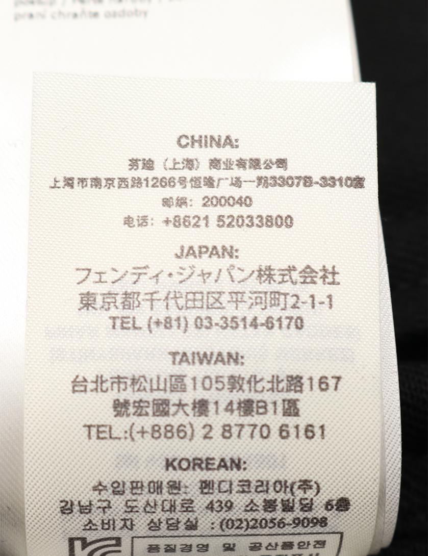 FENDI・アウター・ズッカ ジャケット コットン 黒 青