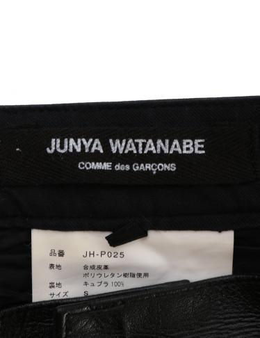 JUNYA WATANABE COMME des GARCONS・ボトムス・ サルエルハーフパンツ フェイクレザー 黒