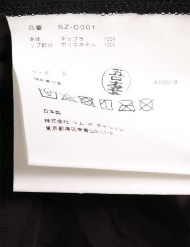 CDG・アウター・ ロングコート キュプラ 黒