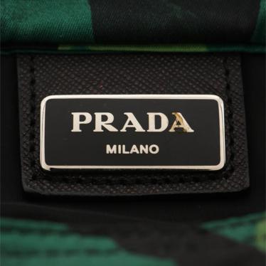PRADA・バッグ・ ショルダーバッグ 迷彩柄 カモフラ柄 ナイロン レザー 緑 黒