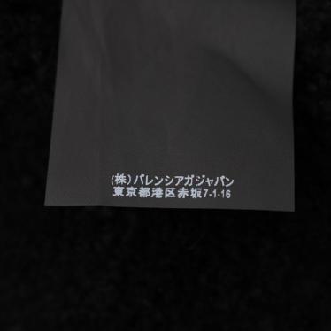 BALENCIAGA・アウター・ボンバルディア ボンバージャケット ムートン 黒 白 ヴィンテージ加工 2017AW