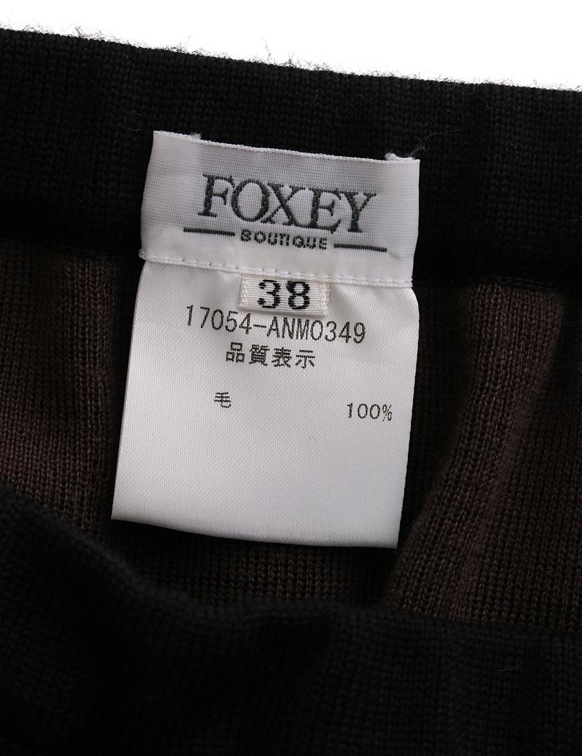 FOXEY・ボトムス・ ニットパネルスカート ウール 黒 茶色