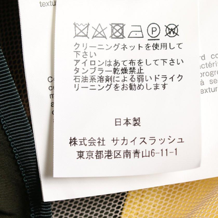 Sacai・アウター・ ベストジャケット チェック柄 カーキ ベージュ 黄 メッシュ切替 フリル