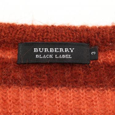 BURBERRY BLACK LABEL・トップス・ カーディガン ボーダー Vネック モヘヤ 茶色 オレンジ