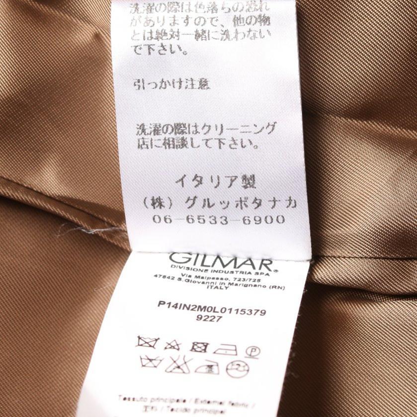 N°21・アウター・ ジャケット ベージュ
