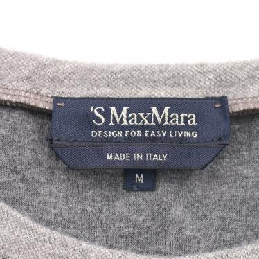 S Max Mara・ワンピース・ ワンピース ウール グレー