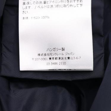 MONCLER・アウター・TBILISSI ジャケット ナイロン ネイビー 19SS
