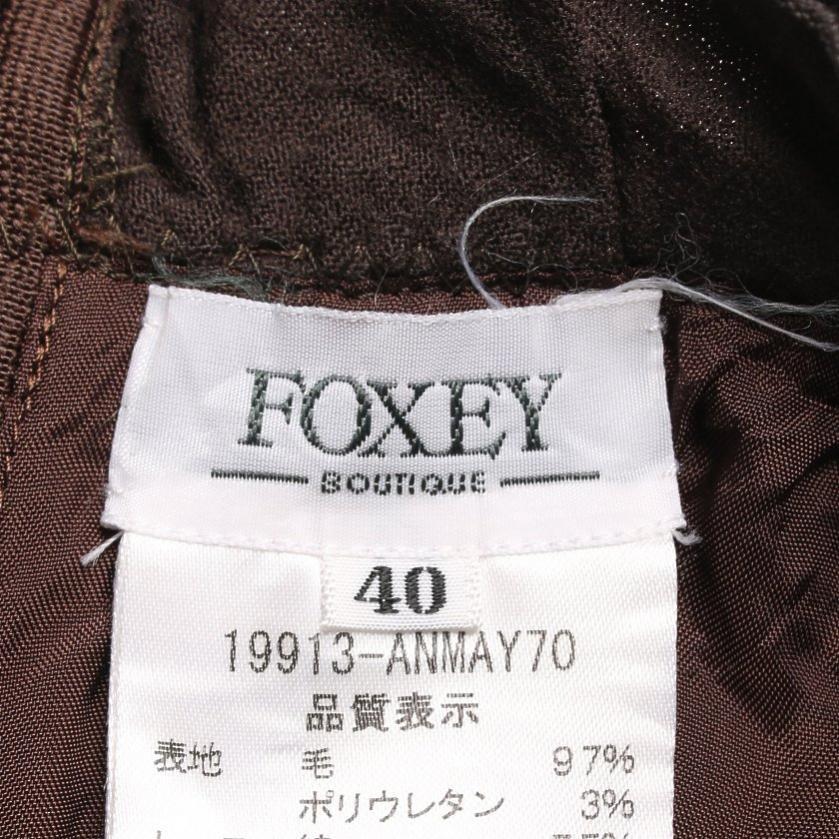 FOXEY・ボトムス・プリーツスカート ウール ダークブラウン レース切替