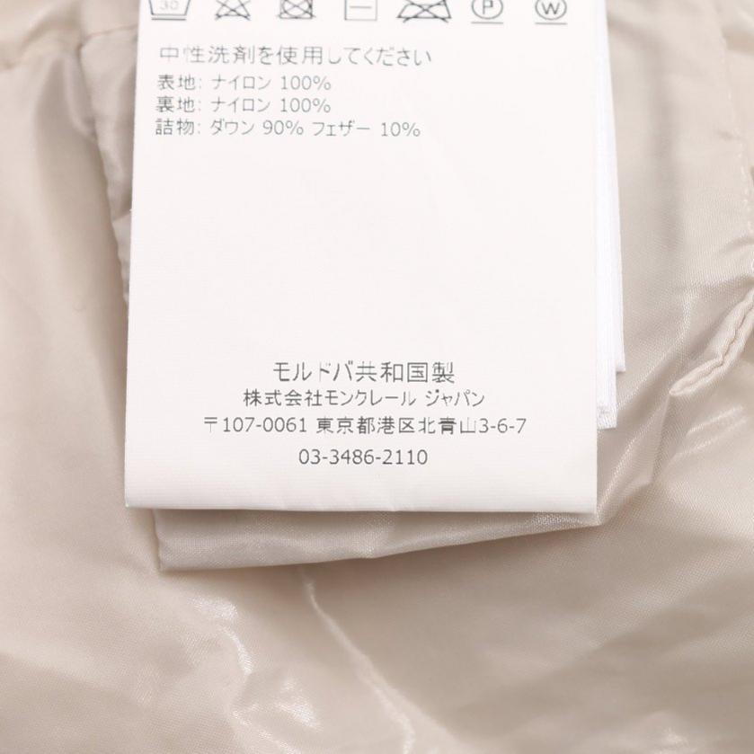 MONCLER・アウター・GHANY ガーニー ダウンベスト アイボリー