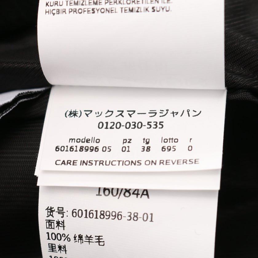 Max Mara Studio・アウター・ コート ウール 黒