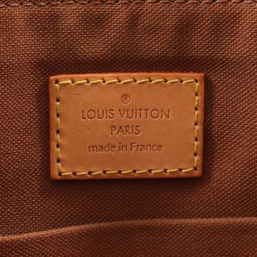 LOUIS VUITTON・バッグ・ポパンクール オ モノグラム トートバッグ PVC レザー 茶色