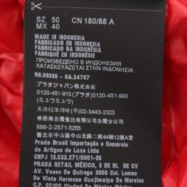 PRADA・アウター・ ダウンジャケット ネイビー 三角プレート