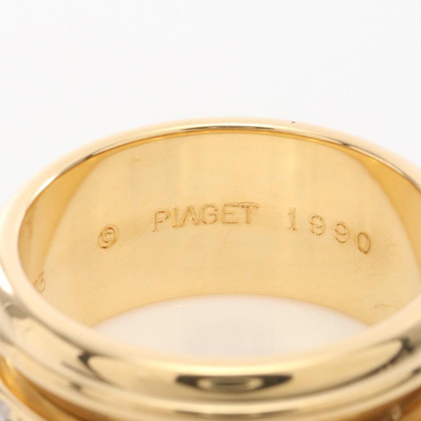 PIAGET・アクセサリー・ポセション リング 指輪 K18YG ダイヤモンド イエローゴールド 7Pダイヤ