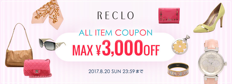MAX¥3,000 ALL ITEM COUPON