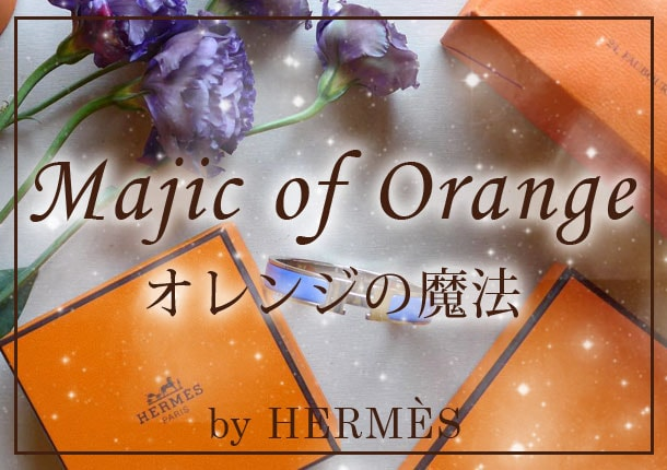 Magic of Orange by HERMES
