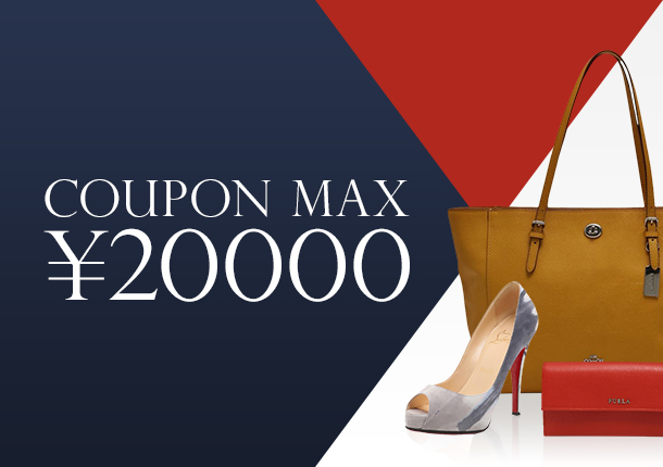 MAX¥20,000 OFF COUPON